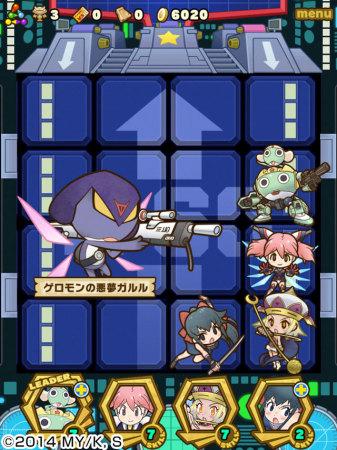 スマホ向けボードゲーム「サモンズボード」とフラッシュアニメ「ケロロ」、コラボイベントを開始であります!3
