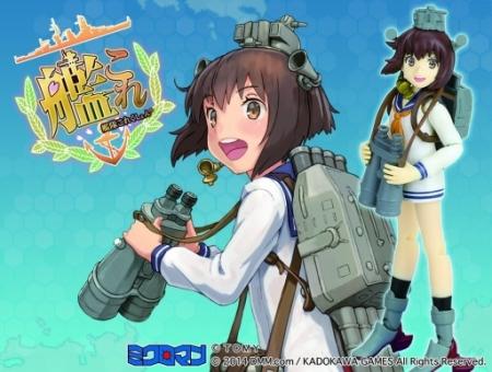 タカラトミーアーツ、「艦これ」の駆逐艦「雪風」のフィギュア化を2015年2月に発売