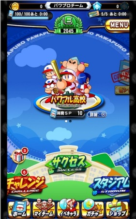 KONAMIのスマホ向け野球シミュレーションゲーム「実況パワフルプロ野球」、早くも50万ダウンロードを突破