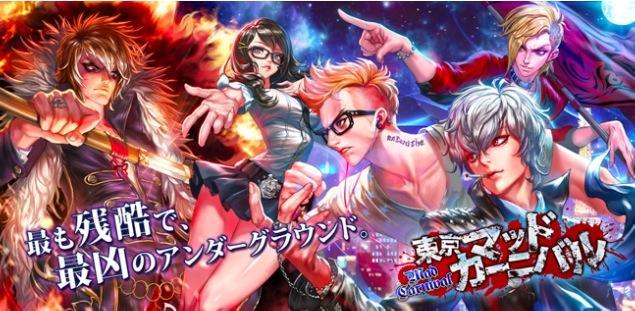 Craft Egg、スマホ向けアクションパズルRPG「東京マッドカーニバル」のiOS版をリリース