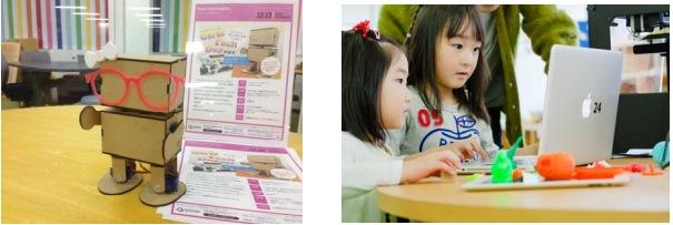 IT×ものづくり教室のQremo、12/13に女子限定「オリジナルロボット制作」 ワークショップを開催