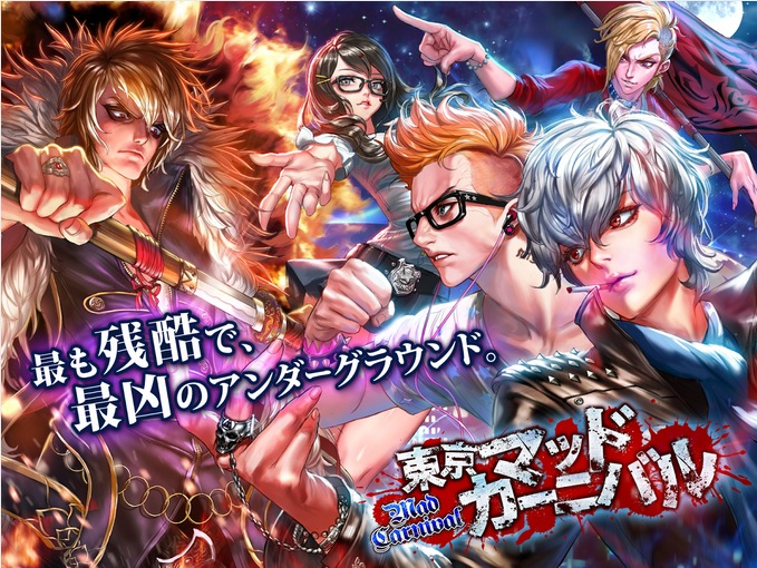 Craft Egg、スマホ向けアクションパズルRPG「東京マッドカーニバル」のAndroid版をリリース