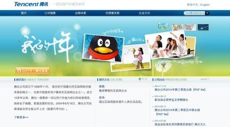 Aiming、中国のTencentと相互のタイトル配信のため資本業務提携