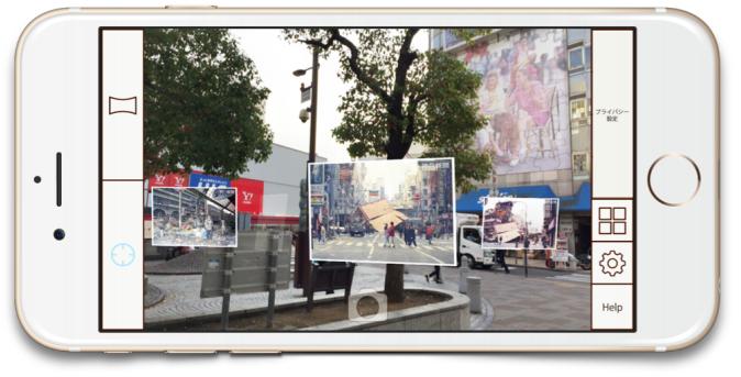 クオーク、スマホ向けARアプリAR写真アプリ「タイムマシンカメラYesterscape」にて阪神・淡路大震災の写真が見られるモードを実装