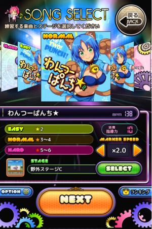 GMOゲームポット、「わグルま!」のスピンオフタイトル「わグルま★」のAndroid版をリリース2