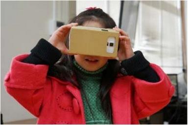 IT×ものづくり教室のQremo、来年1/6に子供向けのVRゴーグル制作ワークショップを開催