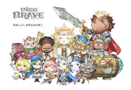 新作ピグゲーム「ピグブレイブ」のゲームミュージックに伊藤賢治氏参加決定! キービジュアルとPVも公開