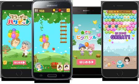 サイバーエージェント、オランダのBoosterMedia開発のスマホゲーム 「フラッピーハリピット」と「ピグバブル」をAmebaにて提供決定