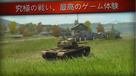 ウォーゲーミングジャパン、スマホ向けオンラインタンクバトル「World of Tanks Blitz」のAndroid版をリリース3