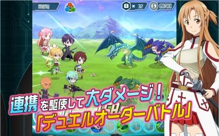 バンダイナムコゲームス、「ソードアート・オンライン」のスマホ向けゲーム「ソードアート・オンライン コード・レジスタ」のAndroid版をリリース2