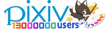 イラストSNS「pixiv」、1300万ユーザーを突破