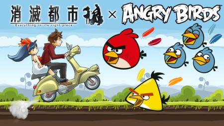 Wright Flyer Studios、スマホ向けRPG「消滅都市」にてAngry Birdsとのコラボを開始