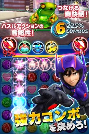 gumi、映画「ベイマックス」のスマホゲーム「ベイマックス: Bot Fight」を日本でも提供開始2