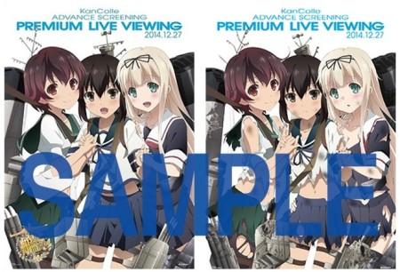 アニメ版「艦これ」のBlu-ray&DVD、来年3/27に発売決定