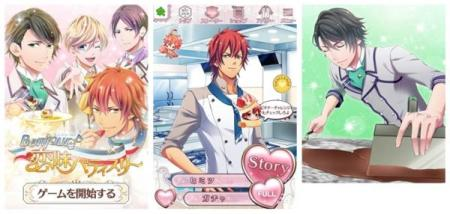 more games、Amebaにて新作恋愛ゲーム「Bonjour♪恋味パティスリー」を提供開始