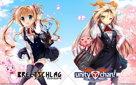 Unity Japanがコミックマーケット87に出展 SDユニティちゃんをお披露目3