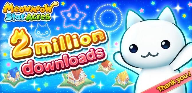 コロプラのスマホ向け育成ゲーム「ほしの島のにゃんこ」の英語版、200万ダウンロードを突破
