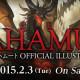 Cygames、モバイルRPG「神撃のバハムート」の画集「神撃のバハムート OFFICIAL ILLUSTRATIONS」を来年2/3に発売