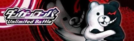 「ダンガンロンパ」がスマホ向けタイトルに スパイク・チュンソフト、iOS向けひっぱりアクションゲーム「ダンガンロンパ-Unlimited Battle-」の事前登録受付を開始1