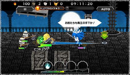 ガンホー、スマホ向けアクションRPG「ピコットキングダム」とスマホ版「Dokuro」のコラボイベントを実施3