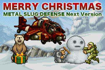 SNKプレイモアのスマホ向けディフェンスゲーム「メタルスラッグ ディフェンス」、1700万ダウンロードを突破3