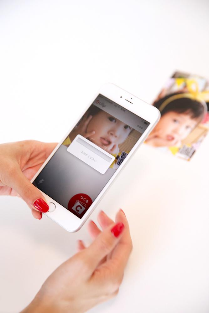 ワールドリミテッド、ARアプリ「Clip」にて「Clipうごく年賀状」を提供開始1