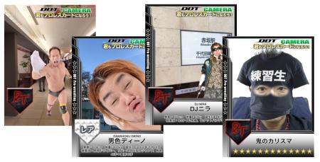 エムジェイガレイジ、DDTプロレスリングのカメラアプリ「DDT カメラ 〜君もプロレスカードになろう!〜」をリリース2