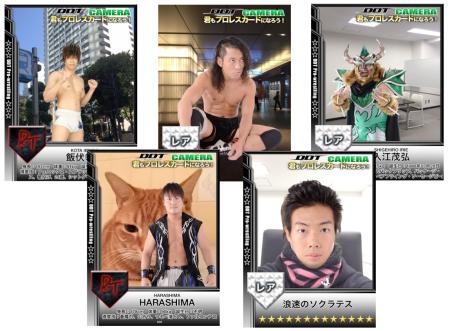 エムジェイガレイジ、DDTプロレスリングのカメラアプリ「DDTカメラ 〜君もプロレスカードになろう!〜」をリリース3