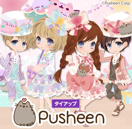 ジークレスト、スマホ向けアバターアプリ「CocoPPa Play」にてアメリカ発の猫キャラ「Pusheen(プシーン)」とコラボ1