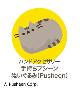 ジークレスト、スマホ向けアバターアプリ「CocoPPa Play」にてアメリカ発の猫キャラ「Pusheen(プシーン)」とコラボ2