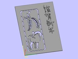 ティービー、「3Dプリンタ年賀状」のデータを無料公開3