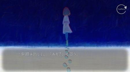 """【やってみた】""""幽霊の町""""を舞台に繰り広げられる少し不思議な物語「ghostpia」4"""