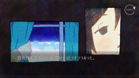 """【やってみた】""""幽霊の町""""を舞台に繰り広げられる少し不思議な物語「ghostpia」5"""