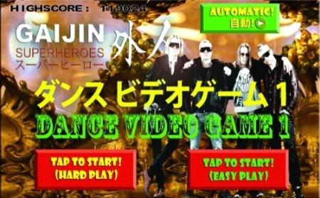 【やってみた】フィンランドのEDMバンドによる間違った日本観の音ゲー「Gaijin Superheroes Game 1」11