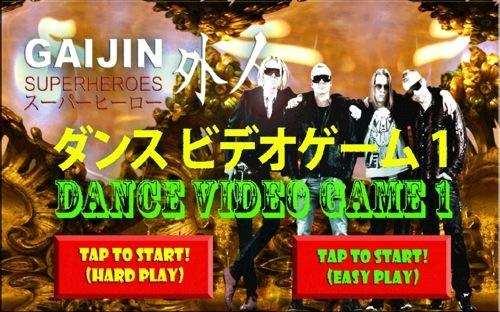 【やってみた】フィンランドのEDMバンドによる間違った日本観の音ゲー「Gaijin Superheroes Game 1」2