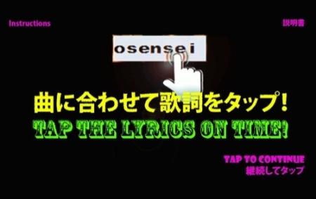 【やってみた】フィンランドのEDMバンドによる間違った日本観の音ゲー「Gaijin Superheroes Game 1」3