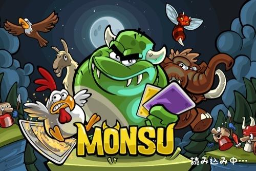 【やってみた】フィンランド産なのに日本のモバイルゲームっぽい要素を持つiOS向けランニングアクションゲーム「Monsu」