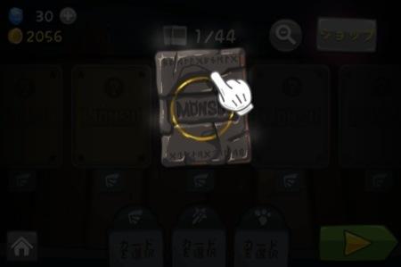 【やってみた】フィンランド産なのに日本のモバイルゲームっぽい要素を持つiOS向けランニングアクションゲーム「MONSU」3