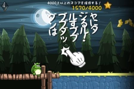 【やってみた】フィンランド産なのに日本のモバイルゲームっぽい要素を持つiOS向けランニングアクションゲーム「Monsu」2