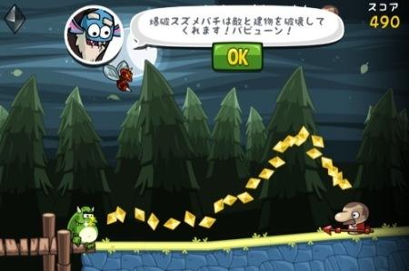 【やってみた】フィンランド産なのに日本のモバイルゲームっぽい要素を持つiOS向けランニングアクションゲーム「MONSU」8