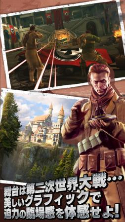 ゲームロフト、「ブラザーインアームズ」シリーズ最新作となるスマホ向けTPS「ブラザーインアームズ 3:Sons of War」をリリース2