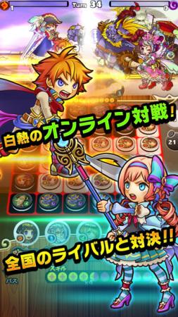 NTTドコモとイニス、スマホ向けリバーシ通信対戦RPG「ドラゴンリバーシ」のiOS版をリリース3