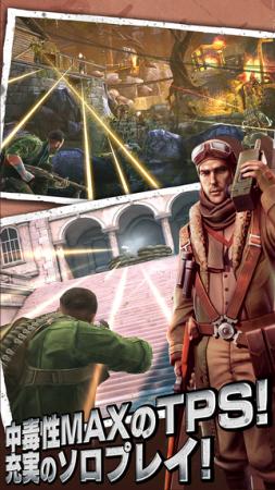 ゲームロフト、「ブラザーインアームズ」シリーズ最新作となるスマホ向けTPS「ブラザーインアームズ 3:Sons of War」をリリース3
