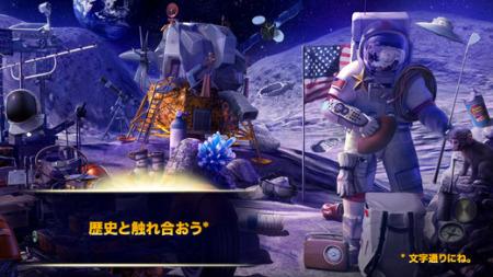 Pocket Gems、映画「ナイトミュージアム エジプト王の秘密」のスマホゲーム「ナイトミュージアム:隠された鍵」をリリース3