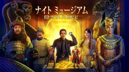 Pocket Gems、映画「ナイトミュージアム エジプト王の秘密」のスマホゲーム「ナイトミュージアム:隠された鍵」をリリース