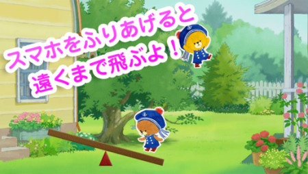 Eagle、「がんばれ!ルルロロ」のiOS向けアクションゲーム「ルルロロとばし 〜がんばれ!ルルロロ〜」をリリース