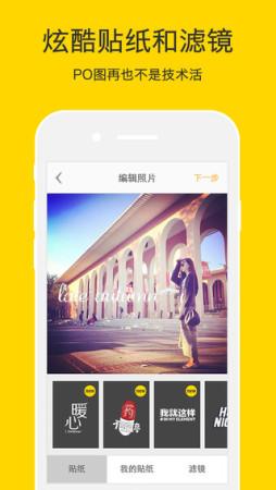 中国のスマホ向けカメラアプリ「nice」、3600万ドルを調達3