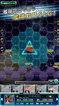 ヤマトクルー、アニメ「宇宙戦艦ヤマト2199」のスマホ向け戦略シミュレーションゲーム「宇宙戦艦ヤマト2199 BATTLE FIELD INFINITY」をリリース2