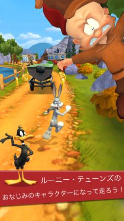 Zynga、ワーナー・ブラザーズのアニメシリーズ「ルーニー・テューンズ」を題材としたスマホ向けランニングアクション「ルーニー・テューンズ ダッシュ!」をリリース2