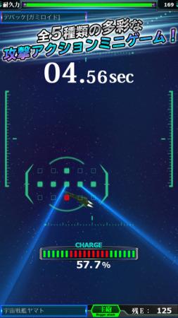 ヤマトクルー、アニメ「宇宙戦艦ヤマト2199」のスマホ向け戦略シミュレーションゲーム「宇宙戦艦ヤマト2199 BATTLE FIELD INFINITY」をリリース3